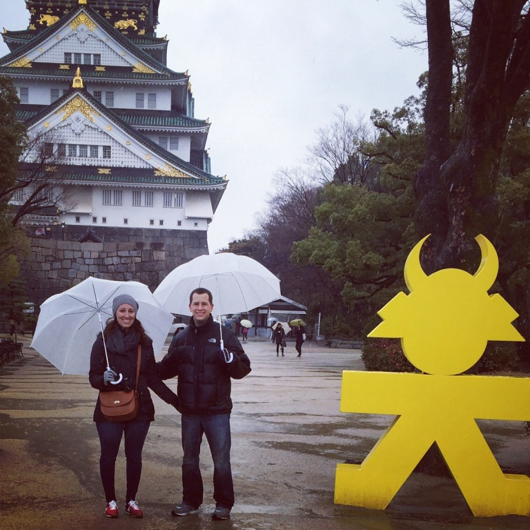 TRAVEL: JAPAN TRAVEL GUIDE - PART V