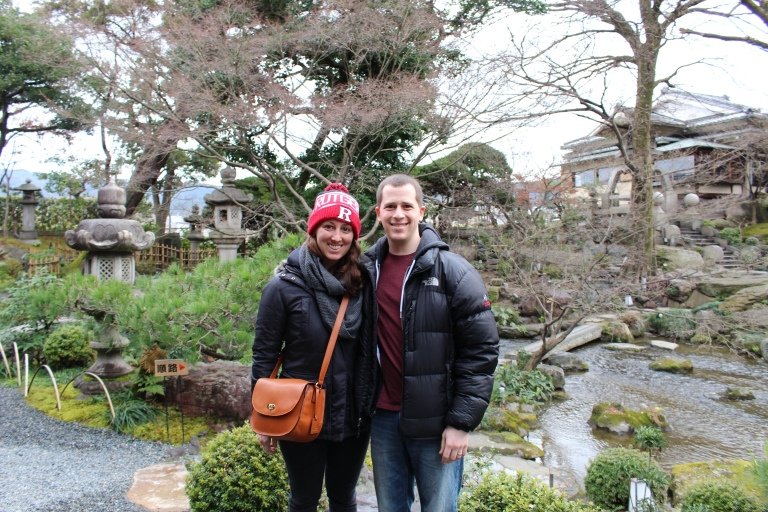 Maikosan Garden